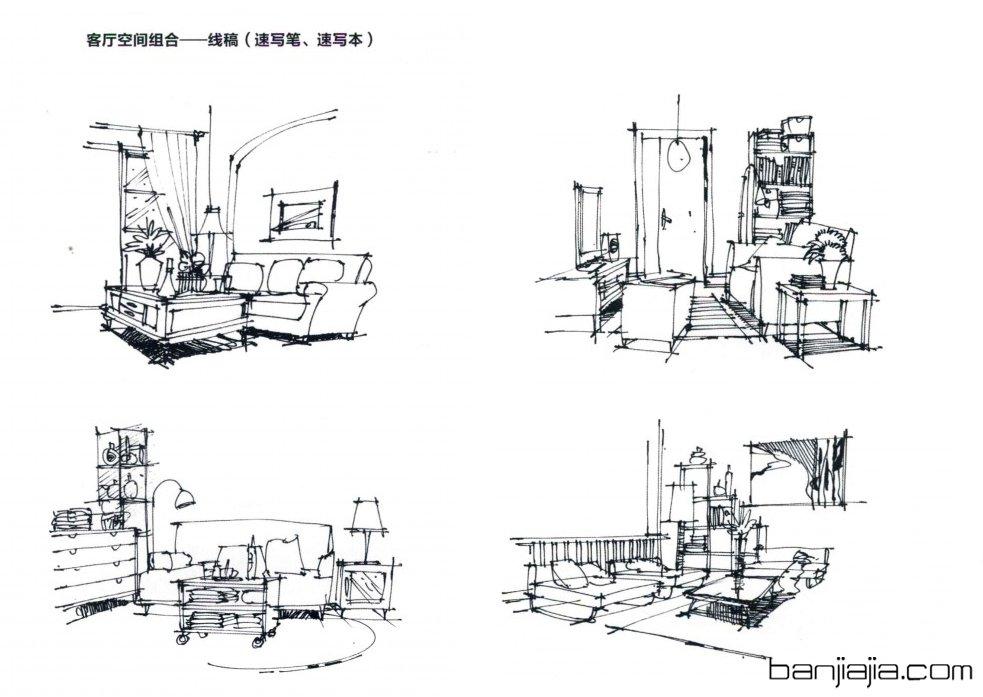 申精置顶!手绘学习方案,4 手绘组合家具线稿的画法,技巧及其练习方法