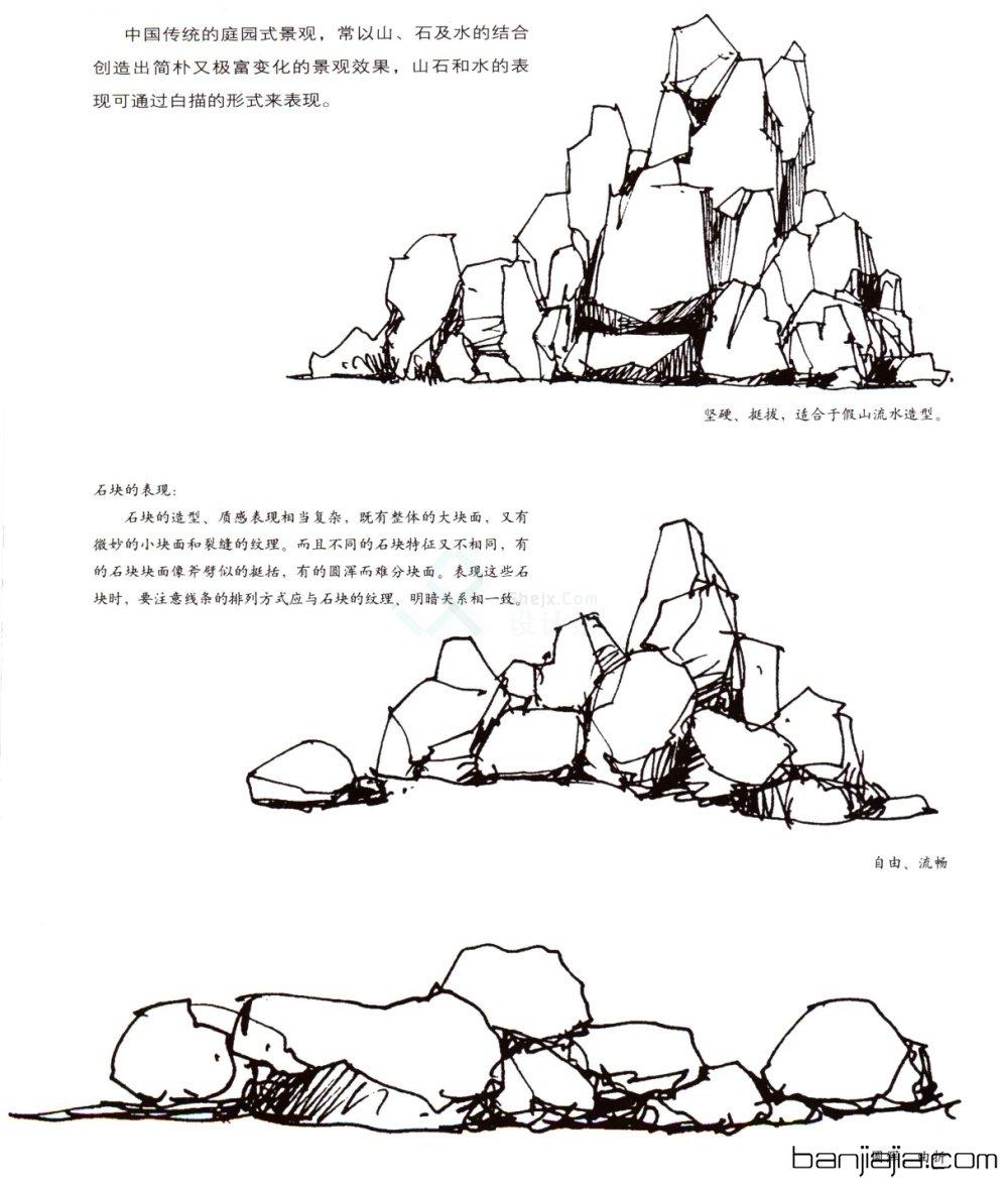 申精置顶!6 手绘石头及其水景线稿的画法,技巧,拓展,及其练习作业