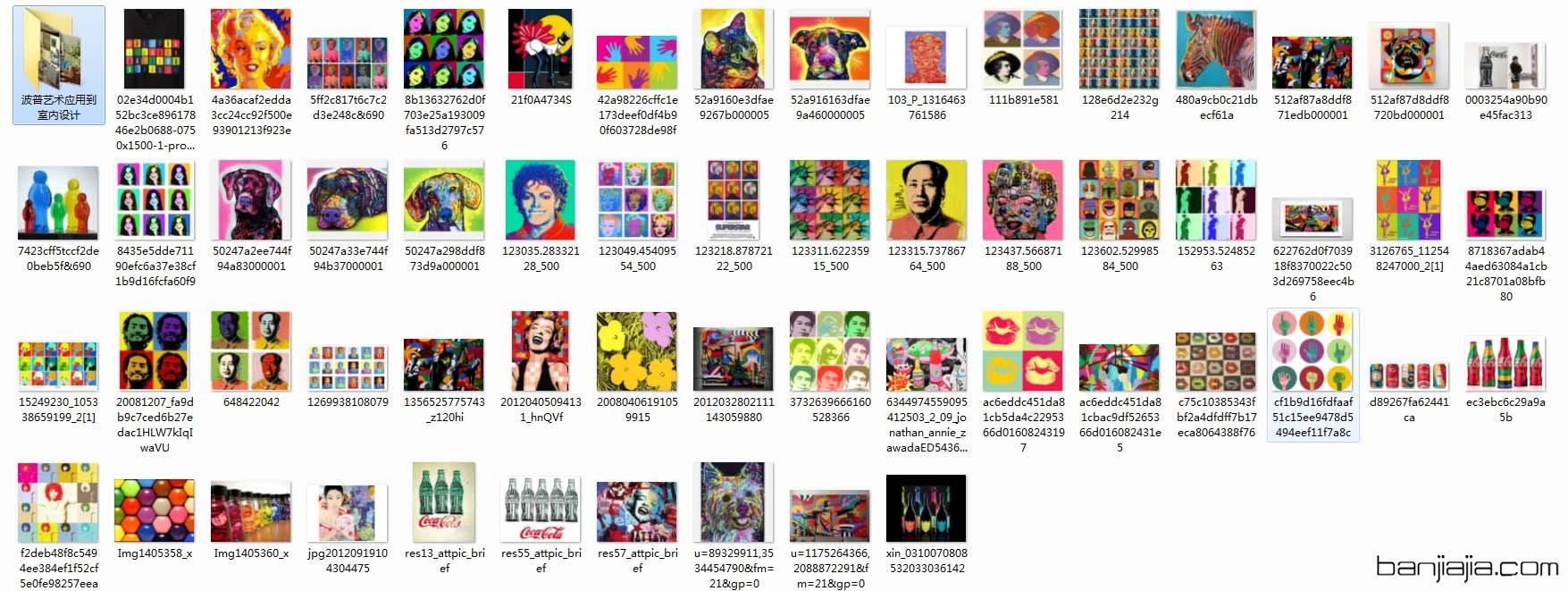 波普艺术 - 扮家家室内设计网