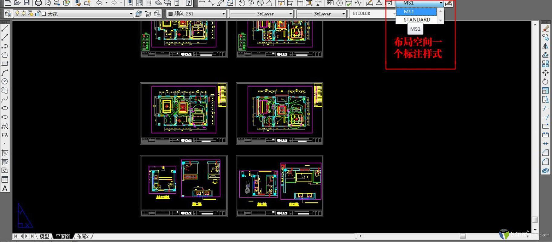 最近关于布局画图的话题是越来越多,布局画图已经成为时下的一种趋势,所以纯子也收集了一些关于布局绘图的资料和知识,先和大家分享一下收集来的cad布局绘图设计技巧吧~我们很多朋友都知道使用CAD布局绘制图给我们带来很多方便,那我们到底知道使用布局绘图有多少好处呢?我使用布局绘图总结了几点的好处分享给大家,希望能给大家学习布局带来帮助。