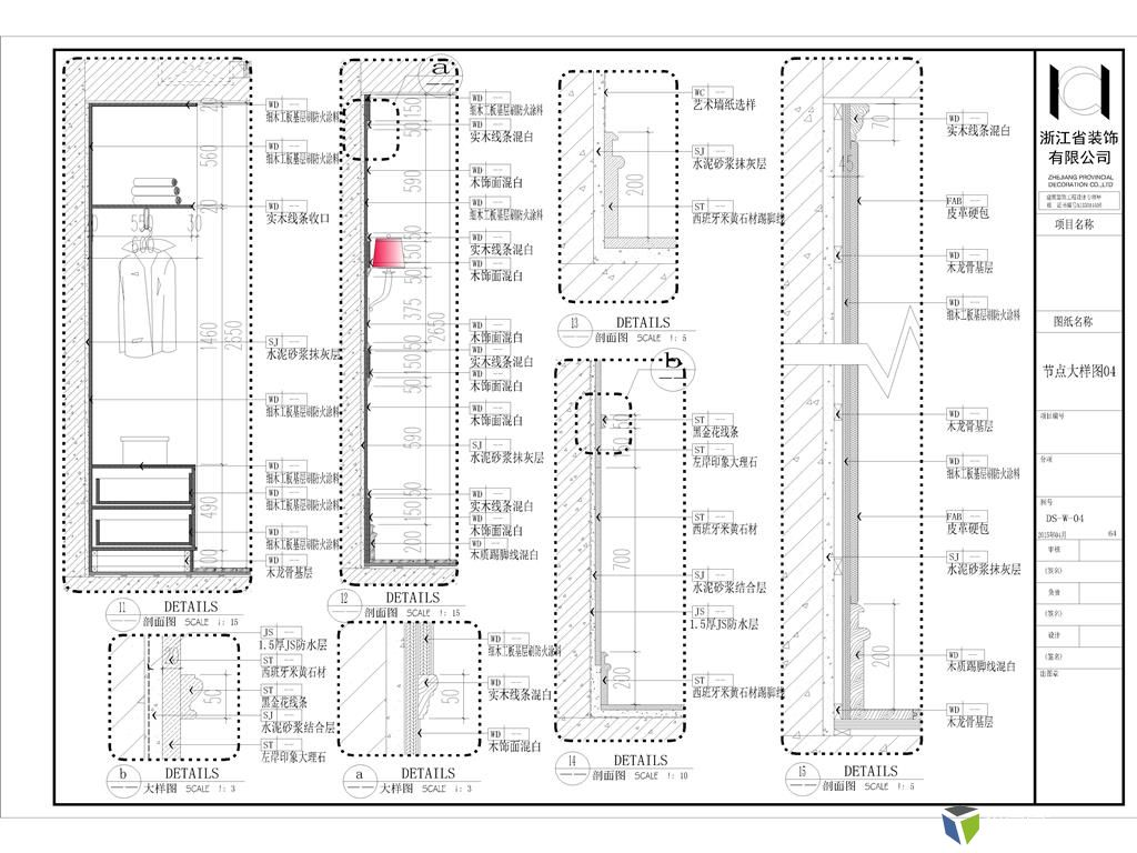 复式楼别墅施工深化图纸-室内设计师平台 -室内设计