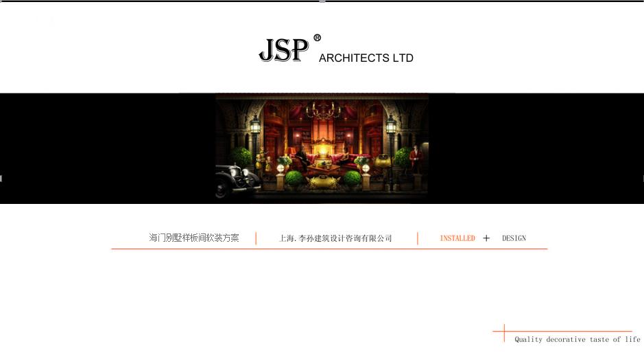 欧式风格软装设计ppt模板-室内设计师平台 -室内设计