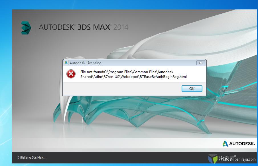【3dmax2014】中,英文版(64位)安装图文教程