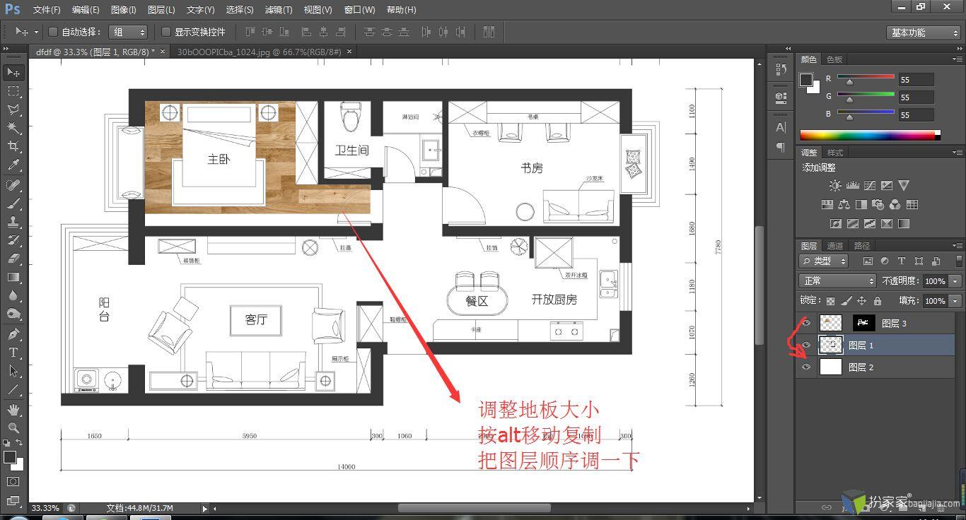 cad彩图制作,一点技巧-室内设计师平台 -室内设计论坛
