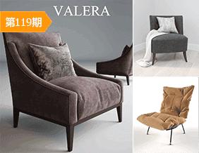 现代单人沙发模型合辑18套