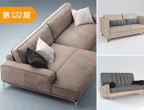现代多人沙发模型合辑15套