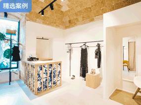 LEO品牌店设计丨夏天哪里的衣服最新潮?看看这家服装店铺你就懂了