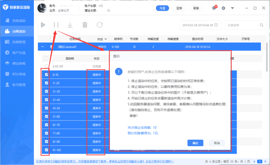 彩票平台反水官方网站,扮家家云渲染5分快乐8网页—大发快三app官方下载