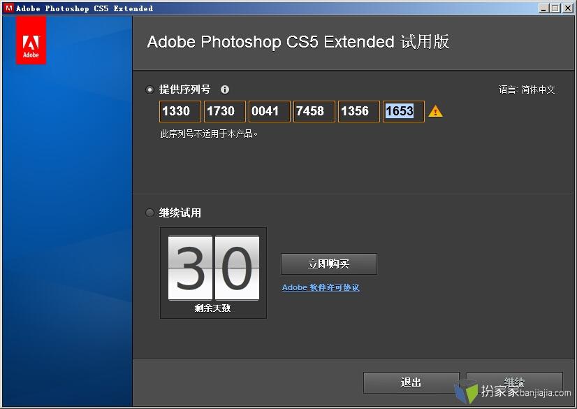 Adobe Photoshop 32 Bit Download