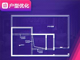 【户型优化第8期】174平方复式带花园