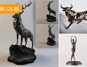 雕塑摆设模型合辑15套