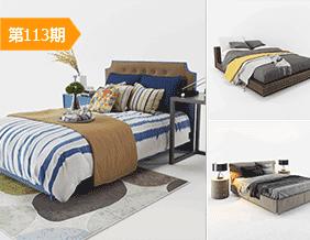 现代简约床具模型合辑15套