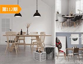 北欧桌椅组合模型合辑18套