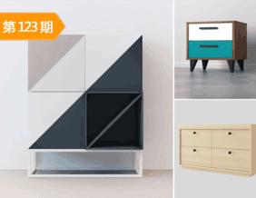13套下得乐现代实木柜模型合集