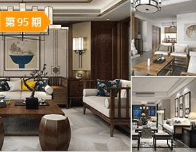中式客厅场景模型合辑13套