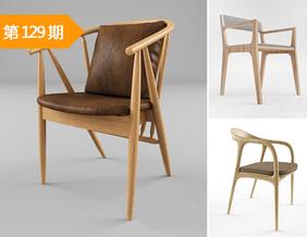 现代北欧实木椅子模型合辑11套