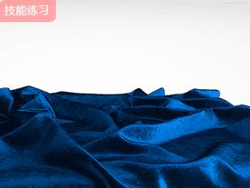 【如何练习】以衰减的形式去调节丝绸质感