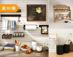 厨房用品模型合辑13套