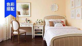 卧室刷什么颜色的漆,来个配色大全告诉你!