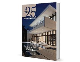 25个豪华住宅的区别