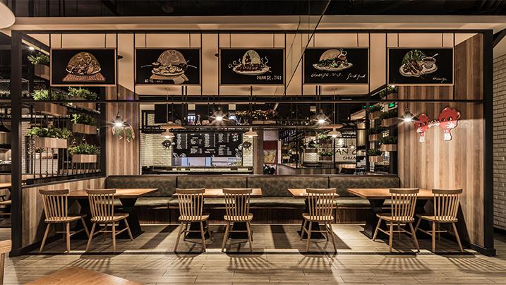 餐饮设计 | 船歌鱼水饺 设计