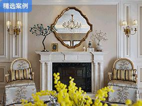 朗昇精装修交楼设计力作:大上海新兰园(叠墅、洋房)