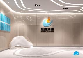贵州某检测中心办公设计 | 能量理念源于精神