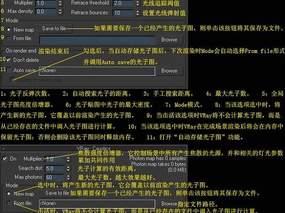 关于VRay2渲染设置面板,参数命令设置的详解教程,快收起来吧!
