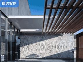 万科 · 金域滨江(万泉书院)| LESS力思国际