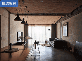 KC design | 优雅的工业风公寓