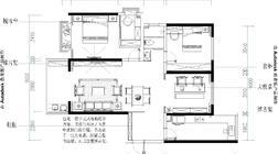 【户型优化第7期】给父母亲设计一个家