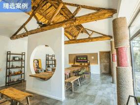 """北京""""搪瓷缸小院""""民宿酒店大改造"""