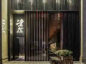 重庆凛然酒吧设计, 来这体验城市的慢节奏