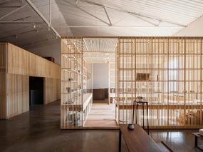 素元的家设计 - 多相工作室