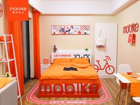 mobike摩拜单车#主题公寓#