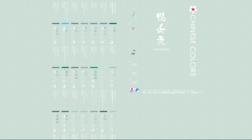 【分享】室内设计师的你一定用得上的配色网站!