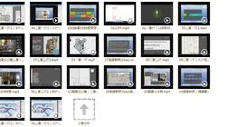 老k室内户型优化教程 第1-3期资源共40.08GB
