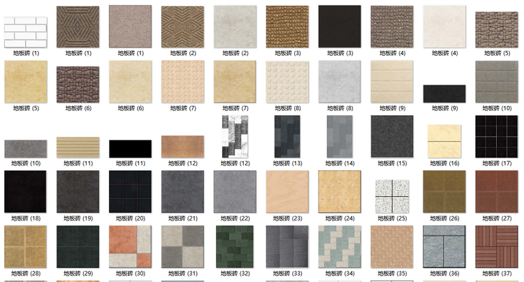 室内彩色平面图图块(psd、jpg格式)