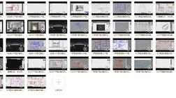 老K设计方案户型优化视频教程第4-5期