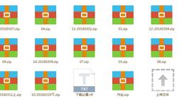 云中帆线上室内方案设计班精品教程 资源共26.95GB