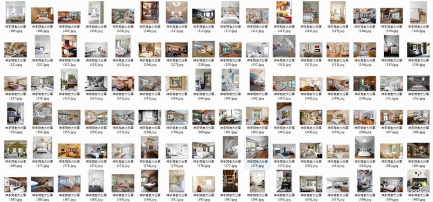 3689款卧室合集高清无水印实景图