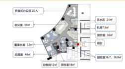 400多平方办公室室内设计方案及智能化办公方案