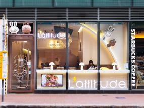 朗昇设计|香港L'attitude咖啡餐厅:从味蕾到个性体验的跨越