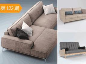 15套下得乐现代多人沙发模型合集