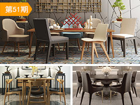 餐桌椅组合模型合辑9套