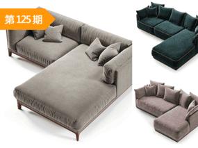 16套下得乐L型沙发模型合集