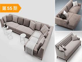 现代简约多人沙发模型合辑9套