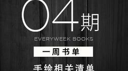 【设计书库】教你室内设计手绘澳门威尼斯人娱乐开户技法的10本书