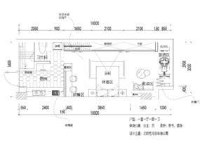 #户型优化#40平米单身公寓户型优化