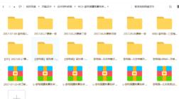李玮岷设计事务所设计案例资料